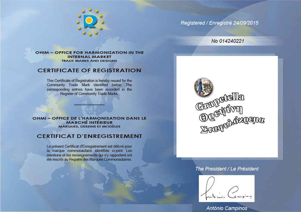 certifications 1